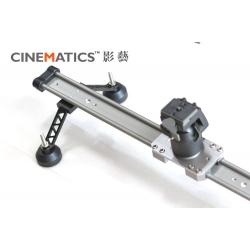 Portable camera tracks