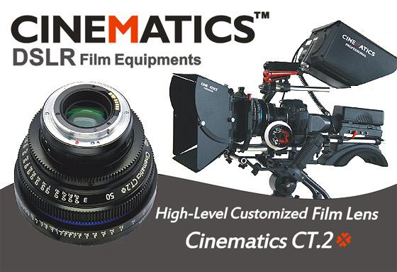 Dslr Equipment India Dslr Film Equipment